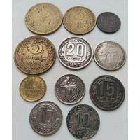 11 очень редких монет СССР одним лотом.