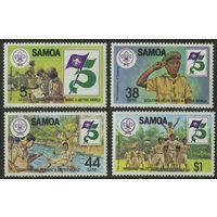 1982 Самоа 481-484 Скауты 3,00евро