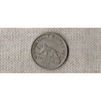 Британская Индия 1/2 рупии 1946 /фауна/тигр/ГЕОРГ VI//(D)
