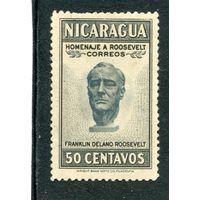 Никарагуа. Президент Франклин Рузвельт