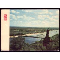 1967 год Киев Мост