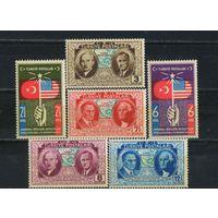 Турция Респ 1939 150 лет объединения США (Ататюрк,Вашингтон,Иненю, Рузвельт)*