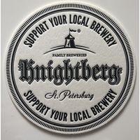 Подставка под пиво пивоварни Knightberg Brewery /Россия/