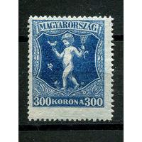 Венгрия - 1924 - Мальчик 300Kr - [Mi.380] - 1 марка. MNH.  (Лот 122G)