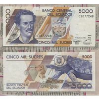 Распродажа коллекции. Эквадор. 5 000 сукре 1999 года (P-128c.3 - 1991-1999 Issue)