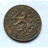 Нидерландские Антильские острова 2.5 цента, 1959 1-8-38