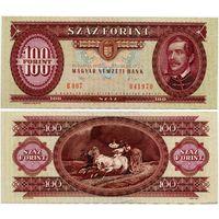Венгрия. 100 форинтов (образца 1992 года, P174a, XF)
