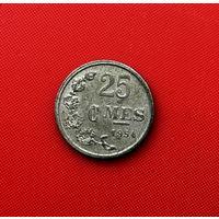 55-30 Люксембург, 25 сантимов 1954 г.
