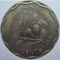 Свазиленд 20 центов 1981 г. ФАО. В холдере (gk)