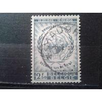 Бельгия 1958 Ребенок в эмблеме ООН