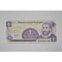 Никарагуа 1 сентаво 1991 года, UNC
