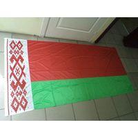Флаг РБ 200*95 см