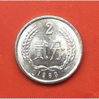 76-33 Китай, 2 фэня 1983 г.