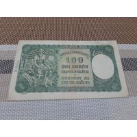 Словакия 100 крон 1940