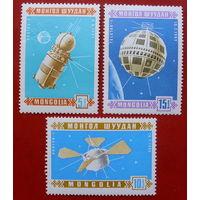 Монголия. Космос. ( 3 марки ) 1966 года.