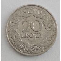 Распродажа 20 грош 1923 года. Смотрите другие мои лоты