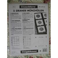 Листы GRANDE Leuchtturm(Германия), упаковка (5листов+5прокладок), на 60 монет в холдерах 67*67мм, новая.