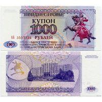 Приднестровье. 1000 рублей (образца 1993 года, P23, UNC) [серия АБ]