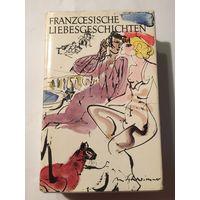 Книга на немецком языке Французские новеллы Мопассан и другие 570 стр