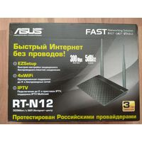 WiFi-роутер ASUS RT-N12