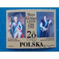 Польша 1988. 200-летие введения четырехлетнего сейма (1788-1792). Полная серия