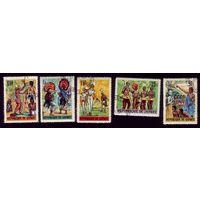 5 марок 1966 год Гвинея Местный балет 396-400