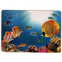 Календарь (календарик) Траско 2012 год