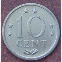 5362:  10 центов 1980 Антиллы
