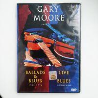 DVD  Gary Moore