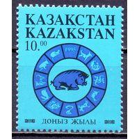 Казахстан 1995 76 1e Год свиньи китайский новый год MNH