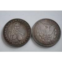 Доллар 1881, Копия