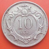 10 геллеров 1894 АВСТРО - ВЕНГРИЯ