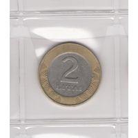 2 лита 1998 Литва. Возможен обмен