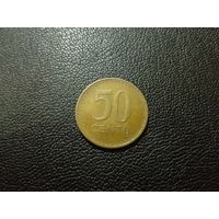 50 центов 1991
