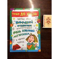Юморная прикольная открытка с Новым годом