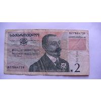 Грузия  2 лари 2002г.   распродажа