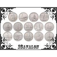 5 рублей России 2016 - набор 14 шт, UNC Освобождённые Европейские столицы 70 лет ВОВ
