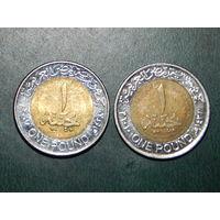 Египет 1 фунт цена за монету (список)