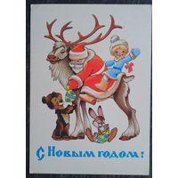 Четвериков В. С Новым годом. 1981 г. ПК. Чистая.