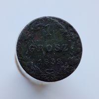 Редкая монета, 1 грош 1839, соударение штемпеля с двух сторон
