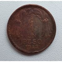 Чили 1 песо, 1943 6-1-27