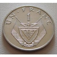 Руанда. 1 франк 1969 год  KM#8