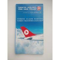 Буклет  Турецкие Авиалинии