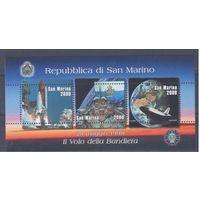 [984] Сан-Марино 1988.Космос.Шатл. БЛОК.