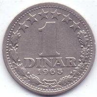 Югославия,  1 динар 1965 года.