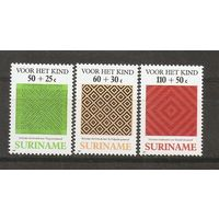 Суринаме 1987 Орнаменты
