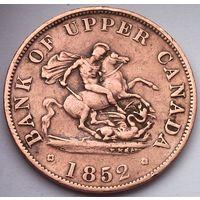 Верхняя КАНАДА 1/2 пенни 1852 год