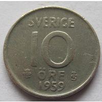 Швеция 10 эре 1959 - серебро