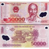 Вьетнам  50000 донг 2014 год  (полимер)  UNC