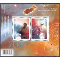 Канада 2009 космос астрономия